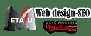 Webbdesign - SEO, utveckling - Nätverk - Meta4u