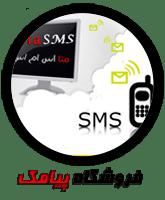 Meta SMS