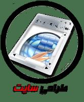 Web Design Meta4u