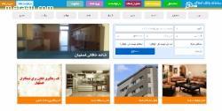 سامانه اینترنتی بانک املاک کشور بصورت آنلاین
