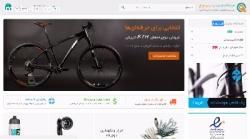 فروشگاه اینترنتی دوچرخه