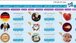 سایت افزایش بازدید کانال تلگرام