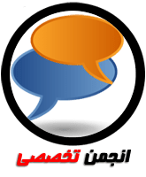 meta forum
